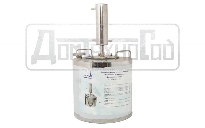 Купить самогонный аппарат в краснодаре на уральской купить медный самогонный аппарат вегас